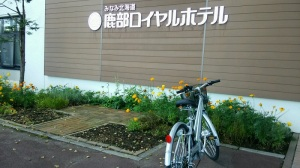 電動アシスト自転車を初めて利用してホテルまで・・・・。